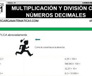 DESCARGAR MULTIPLICACION Y DIVISION CON NUMEROS DECIMALES – MATEMATICA QUINTO DE PRIMARIA