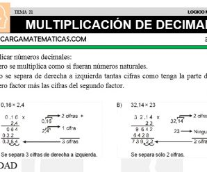 DESCARGAR MULTIPLICACION DE DECIMALES- MATEMATICA TERCERO DE PRIMARIA